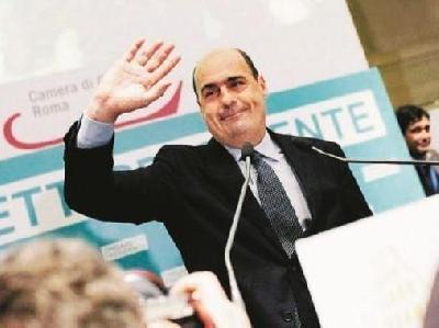 Consiglio regionale luned la proclamazione degli eletti - Comune bagno a ripoli tasi ...